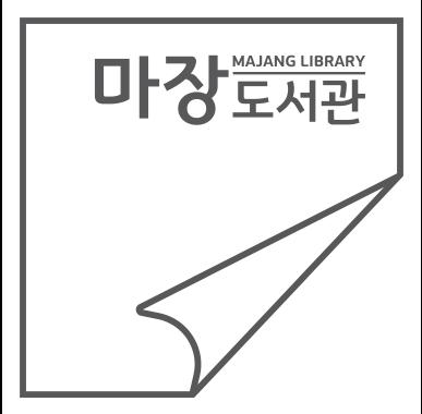 뚱이 인형 한복 방향제 만들기(8/14접수)